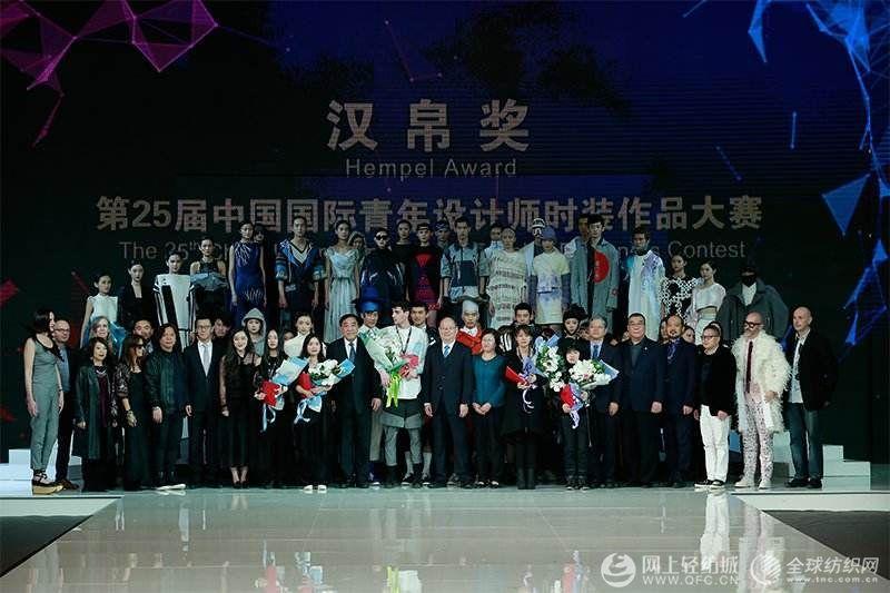 创意设计大力推动中国纺织服装产业升级1.jpg