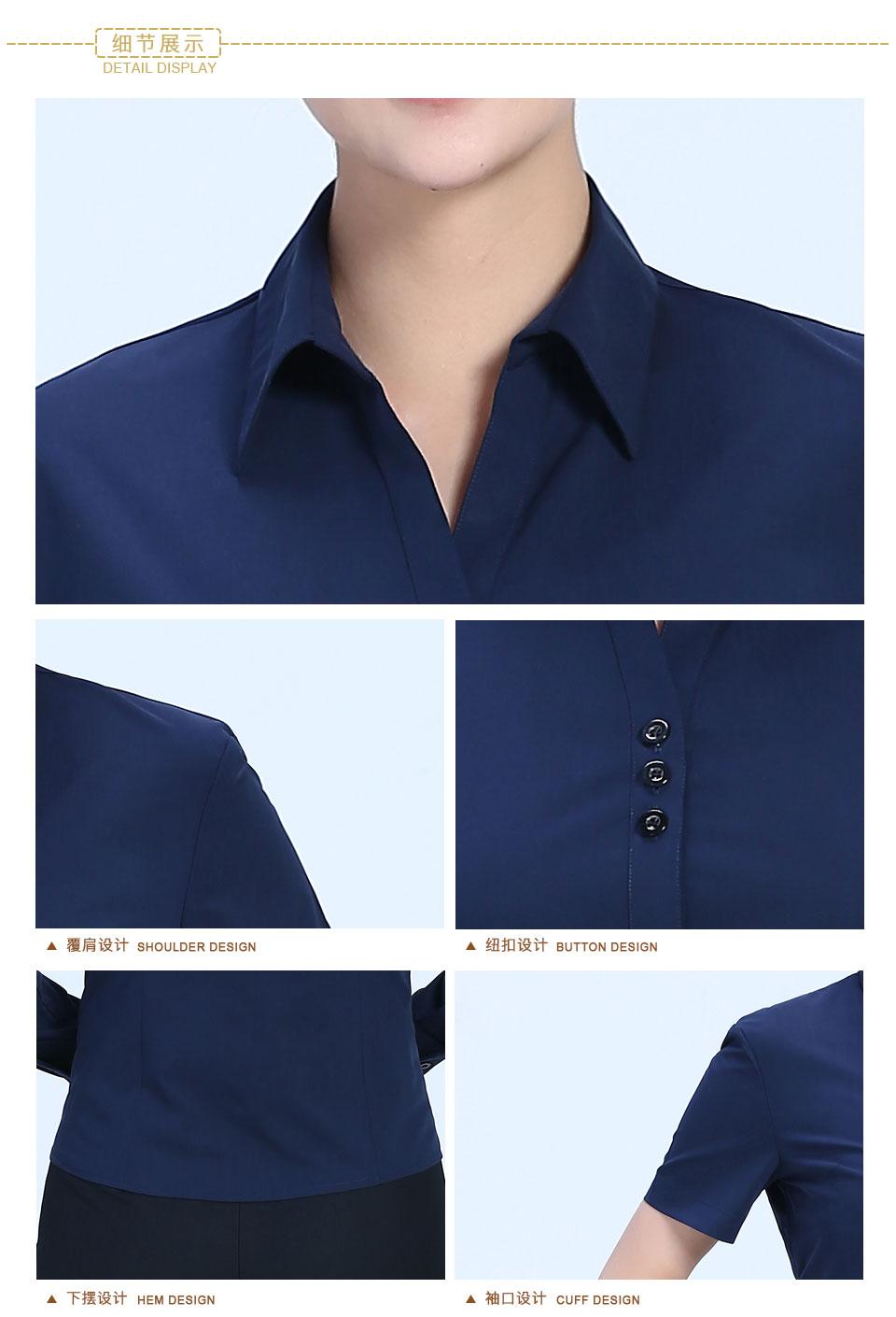 衬衫藏蓝女藏蓝V领短袖衬衫
