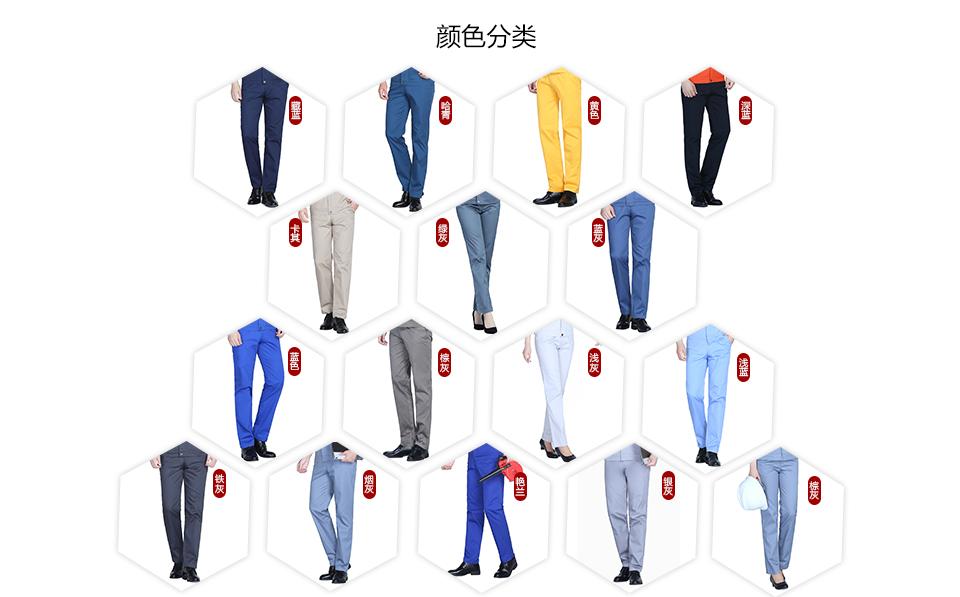 黄色春秋季涤棉工装裤