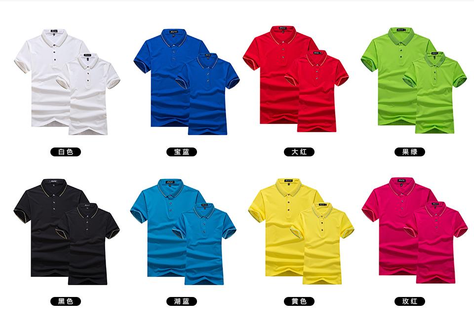 湖蓝色莱赛尔平纹短袖T恤