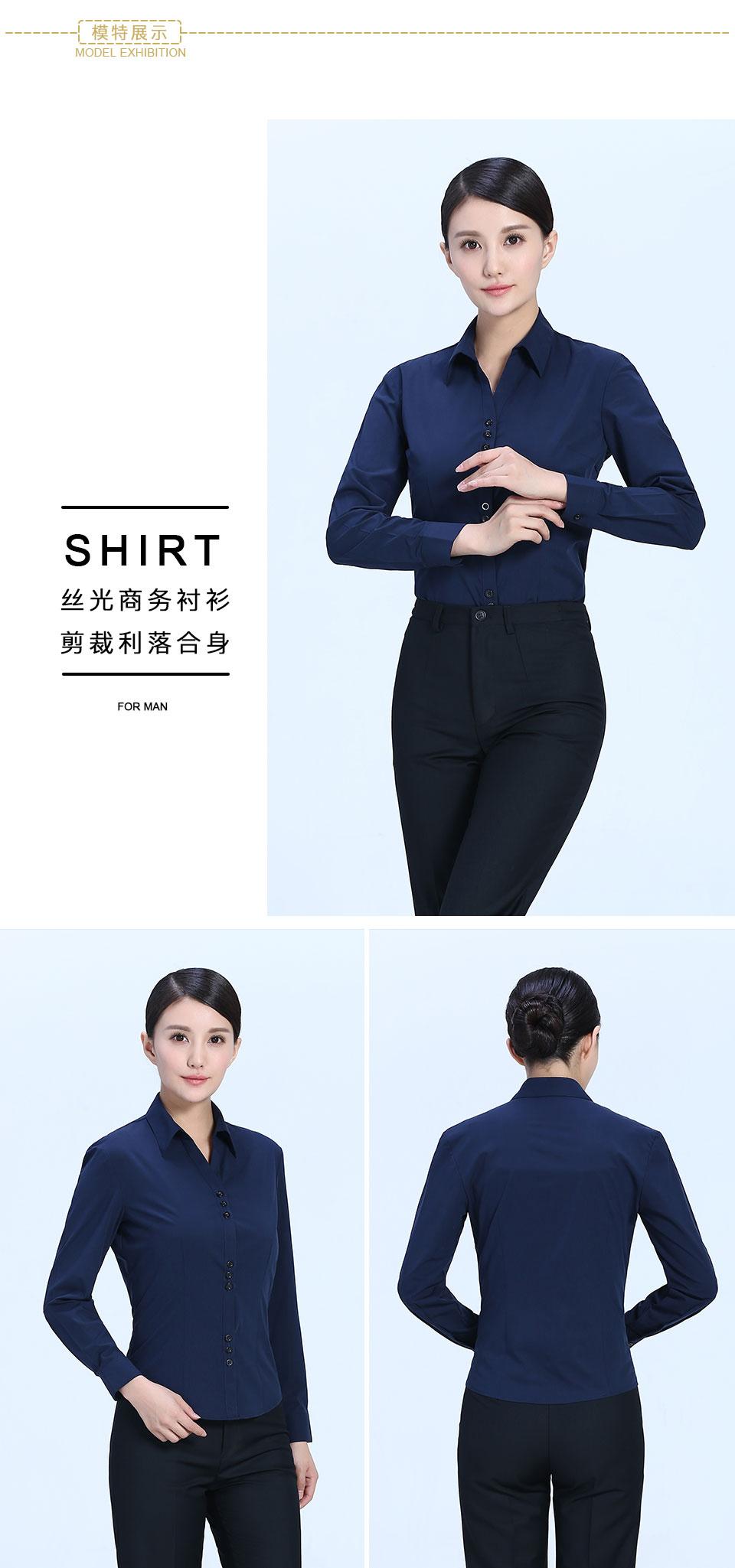 新款衬衫藏蓝女藏蓝V领长袖衬衫