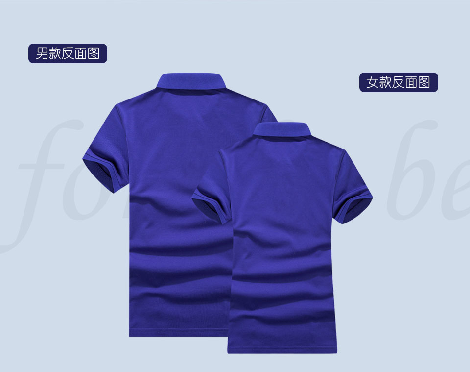 定制文化衫对企业的好处,文化衫定制如何选择面料