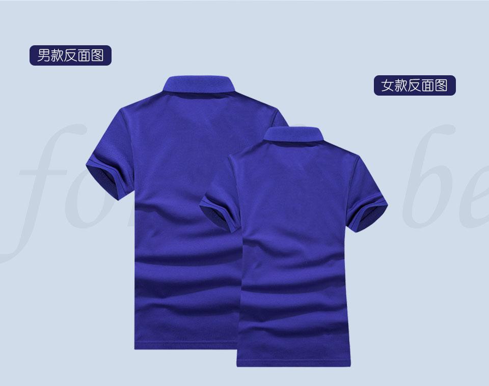 polo衫与衬衫的区别?哪一种更好些?