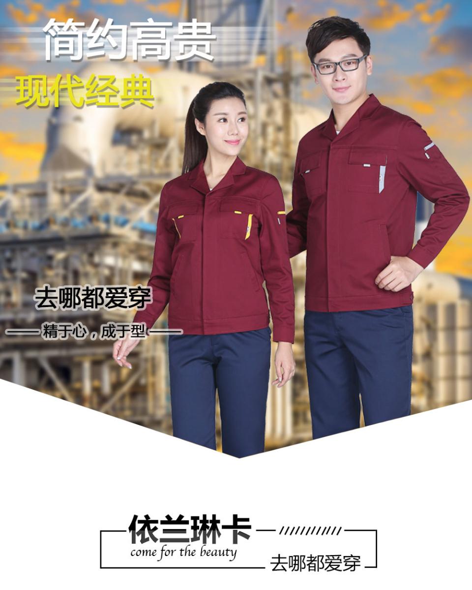 高品质工作服有什么特点呢?定制高品质工作服的必要因素有哪些